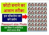 Mr Photo software Print Photo 2020,Mister Photo Download