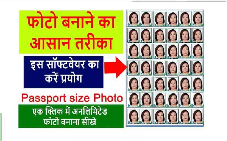 mr photo software mr photo software