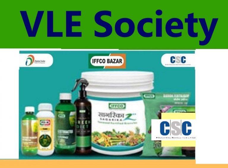 vle VLE society registration