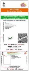 aadhar card Aadhaar PDF Password