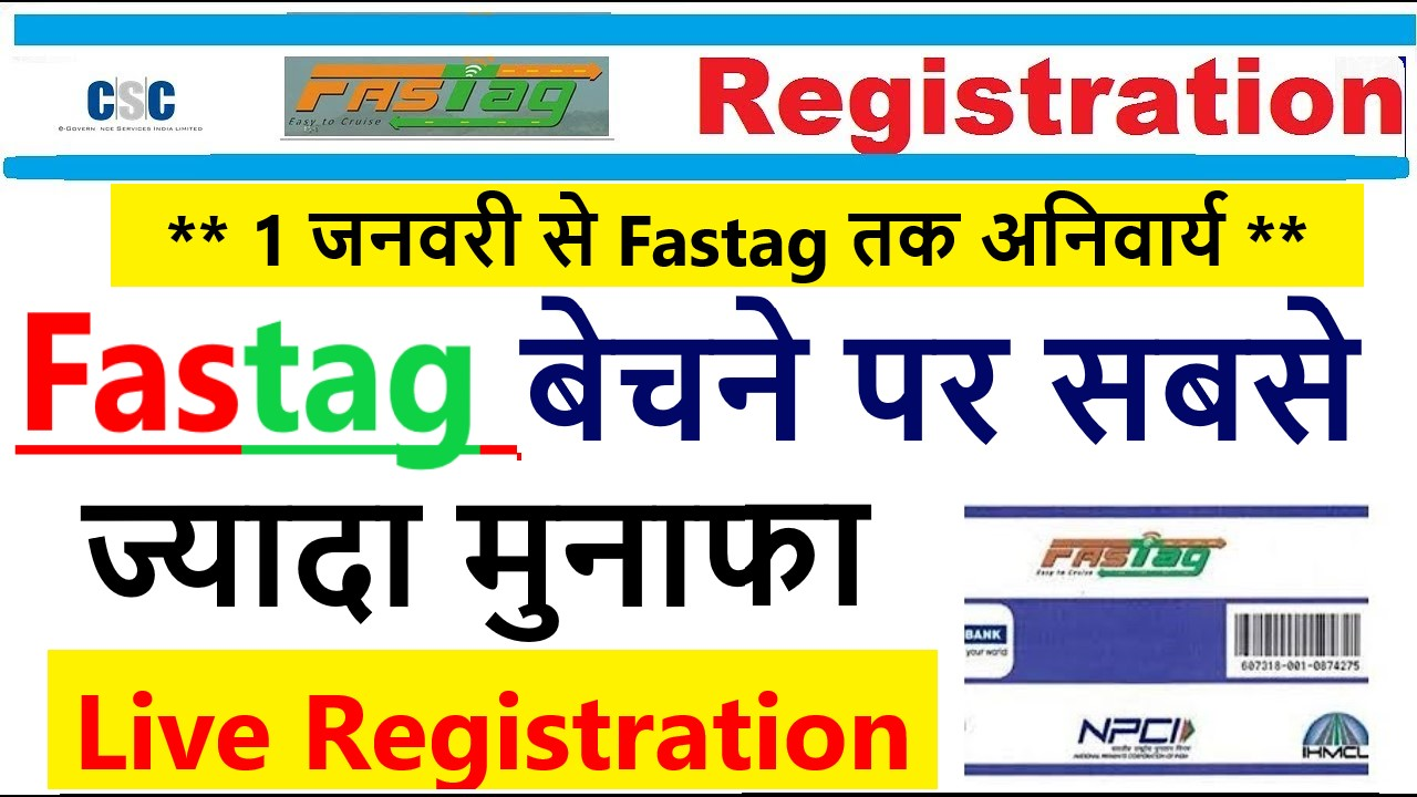 CSC fastag Registration,Buy CSC Fastag,fastag Apply