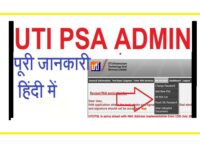 UTI PSA ADMIN Panel Registration,Get Psa Admin Id Password
