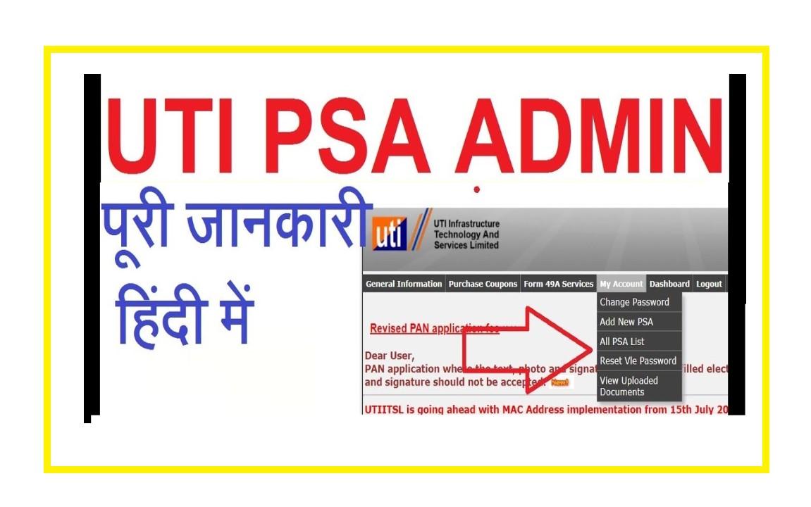 UTI PSA ADMIN Panel Registration,Get Psa Admin Id Password