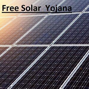 Free soler Panel Yojana apply Free soler Panel Yojana