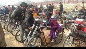 divyang free cycle