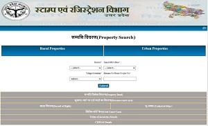 fill Download Plot Registry
