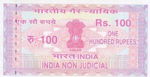 stamp paper 1 Download Plot Registry