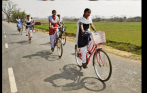 free cycle sahayata Yojana