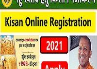 UP Gehun kharid Kisan Panjikaran, Gehun kharid Kisan Registration Started 2021