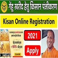 new kisan panjikaran new Gehun Kharid Kisan Panjikaran