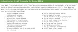 TN E-Sevai Services list