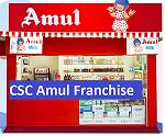 csc amool CSC Amul Franchise Registration