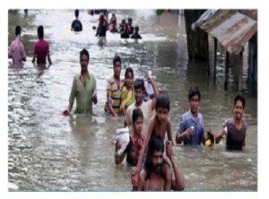 Bihar Badh Rahat sahayata Yojana