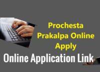 Prochesta conspire in West Bengal form online apply| prochesta wb. in | 2021