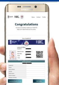 ऑनलाइन स्वत कार्ड health id download