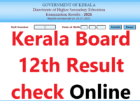 Kerala Board Class 12 Result Check 2021, Kerala Board12th result Check websites