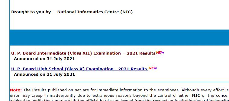up board result 2021 u.p board 12th result 2021