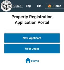 IGRSUP Marriage Registration IGRSUP