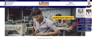 e shram card 1 eShram Card