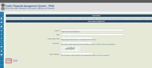 Get Login Details PFMS PFMS Scholarship 2021