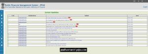 PFMS Portal Circular Download PFMS Scholarship 2021